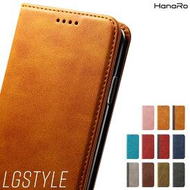LG style3 L-41A ケース LG K50 LG style2 L-01L LG it LGV36 LG style L-03K 手帳型 手帳型ケース スマホケース カバー エルジースタイル LGエレクトロニクス マグネット シンプル 手帳 スマホ 革 | レザー スマホカバー 携帯ケース カード収納 lgk50 携帯カバー おしゃれ