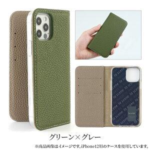 iPhoneSE第2世代ケース手帳型iPhone11ケース手帳iPhoneseケースse2スマホケースiPhone8ケースiPhone7手帳PlusiPhoneXRiPhone11ProiPhone11ProMaxiPhoneXSXSMaxXiPhone6s手帳型ケースiphoneケースカバーアイフォンケース携帯アイフォンスマホ