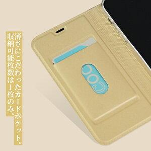 AQUOSR2ケース手帳型ケースカバーSH-03KHV42senseSH-01KSHV40RSH-03JSHV39605SHRCompactSHV41SH-M06マグネットベルトなし定期入れポケットシンプルスマホケース送料無料|スマホカバー手帳型icカードカード収納スマートフォンケーススマートホ