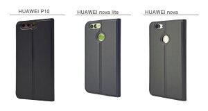 HUAWEIP20ケース手帳型P20ProP20litenovalite2nova2mate10Promate10liteP10liteP10P10PlusnovanovaliteP9litehonor8honor9mate9カバーマグネットポケットスマホケーススマホカバー手帳型ケース定期入れicカードカード収納