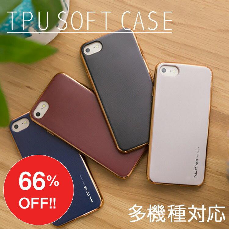 【セール価格】iPhone8 ケース iPhone8Plus iPhone7 iPhone7Plus iPhone6s iPhoneSE 多機種 TPU カバー ソフトケース 薄い 軽い 送料無料