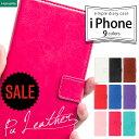 【セール価格】iphone x ケース iphone7 手帳型 iphone8 手帳型ケース スマホケース iphone se カバー iphone6 アイフォン iphone8plus iphone