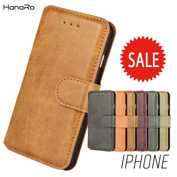 【セール価格】iPhone8 ケース スエード 手帳型 ケース iPhone8 Plus iPhone7 iPhone7 Plus iPhone6Plus/6sPlus iPhone6s/6 iPhone5/5s iPhone4s/4 アイフォン スマホケース カード入れ 送料無料|アイフォン7 iphone8プラス アイフォン6 アイフォン6s スマフォケース