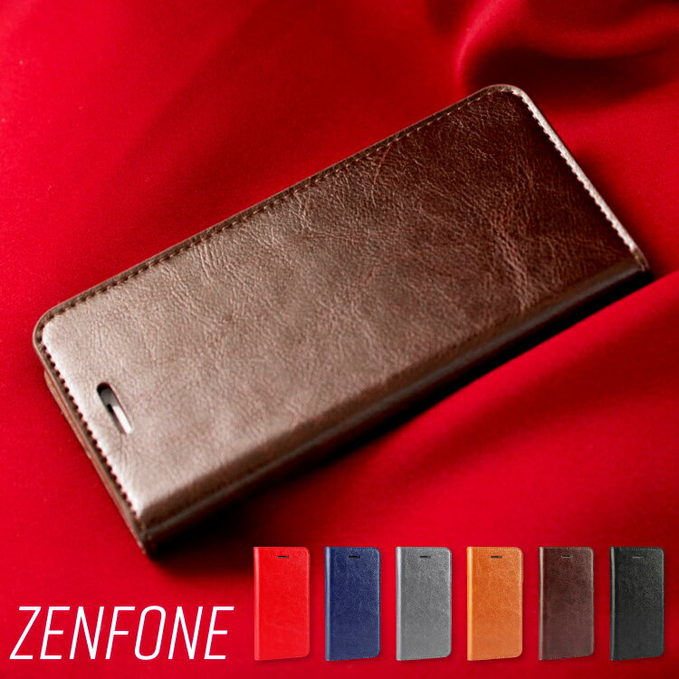 【セール価格】ZenFone5 ケース 手帳型 牛革 レザー ZenFone5Z ZenFone5Q ZenFone4 ZenFone4Max Zenfone3 Zenfone3Max Zenfone3 Deluxe Zenfone2Laser ZenfoneGo ZenFoneMax ゼンフォン カバー カード入れ | スマホケース 手帳型ケース スマホカバー アンドロイド android