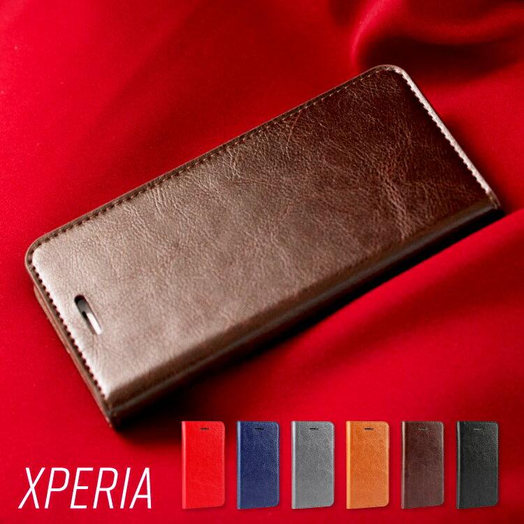 Xperia XZ2 ケース 手帳型 牛革 XZ1 XZ1Compact XZ Premium XPerformance XZ XZs XCompact エクスペリア xperia レザー カバー カード入れ スマホケース スマホカバー 手帳型ケース 定期入れ icカード カード収納 おしゃれ スマートフォンケース