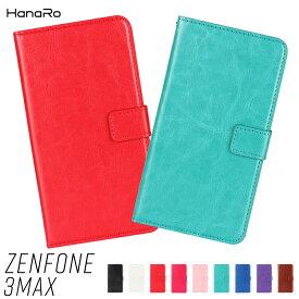 【在庫処分セール】ZenFone4 ケース 手帳型 ZE554KL ZenFone3Max ZC553KL ZenFone3Ultra ZU680KL カバー レザーケース ワイモバイル 楽天モバイル SIMフリー エイスース アスース ゼンフォン レーザー カード収納 カードポケット付き スマホケース スマホカバー 革 皮 人気