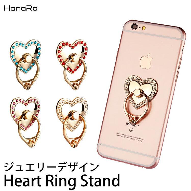 スマホ リング バンカーリング 落下防止 スマホリング ホールドリング スタンド ホルダー 指輪型 スマートフォン iPhone Galaxy Android Xperia 送料無料