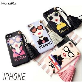 【セール】 iPhoneXS ケース iPhoneX iPhone8/8Plus iPhone7/7Plus iPhone6/6Plus Pluシリコンケース スマホケース カバー 送料無料 アイフォン8 iphone アイフォン7 スマホカバー iPhoneケース スマホ シリコンケース|アイフォン アイフォンケース iphone8plus アイフォン6
