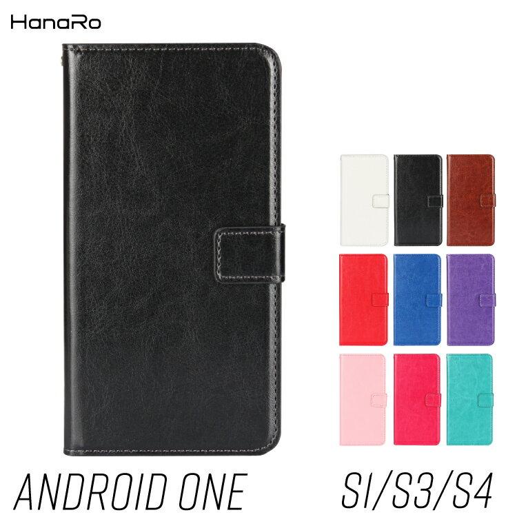 android one x1 s1 s2 s3 s4 ケース 手帳型ケース レザーケース レザー 手帳型 カード カバー 人気 皮 革 横開き カード収納 カードポケット付き スマホケース スマホカバー 送料無料