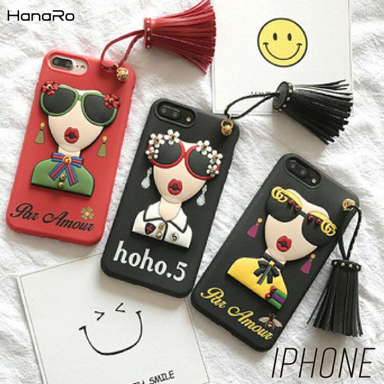 iPhoneX ケース iPhone8 iPhone8 Plus iPhone7 iPhone7 Plus iPhone6s iphone6s Plus iPhone6 iPhone6 Plus シリコンケース スマホケース カバー タッセル 送料無料|アイフォン7 アイフォン6s スマフォケース アイフォンケース スマフォカバー アイフォン8ケース スマホ