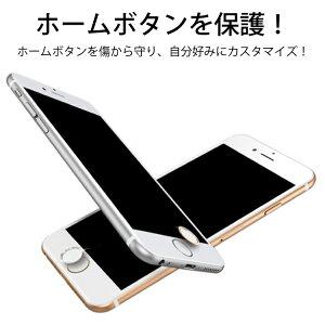 iPhoneホームボタンシール指紋認証2個セットTOUCHIDiPhone7iPhone7PlusiPhone6siPhone6sPlusiPhoneSEiPhone5sアルミホームボタン指紋認証対応