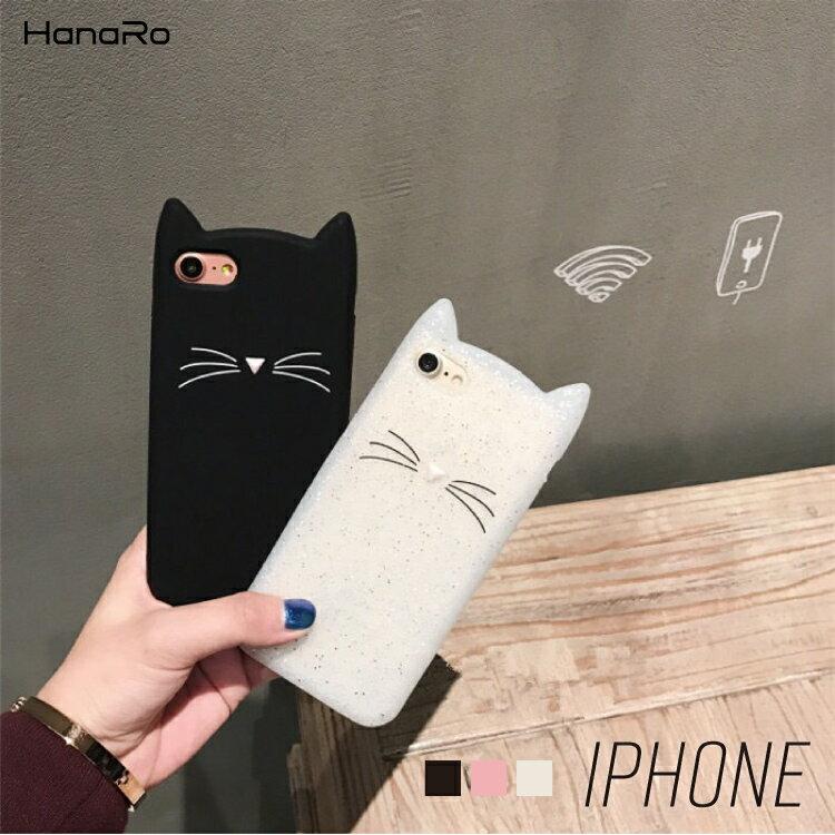 iPhoneX ケース 猫 シリコン iPhone8 iPhone8Plus iPhone7 iPhone7Plus iPhone6s iphone6s Plus iPhone6 iPhone6Plus iPhone5 5s 5c SE シリコンケース スマホケース カバー ネコ にゃんこ ニャンコ neko cat 送料無料