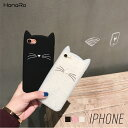 iPhoneXS ケース 猫 シリコン iPhoneXR iPhoneXSMax iPhoneX iPhone8/8Plus iPhone7/7...
