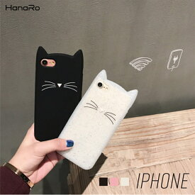 iPhoneXS ケース 猫 シリコン iPhoneXR iPhoneXSMax iPhoneX iPhone8/8Plus iPhone7/7Plus iPhone6/6Plus iPhone5 5s SE 送料無料 | アイフォン8 iphone カバー アイフォン7 プラス スマホケース iphoneケース スマホカバー xs アイフォン スマホ アイフォンケース xr x