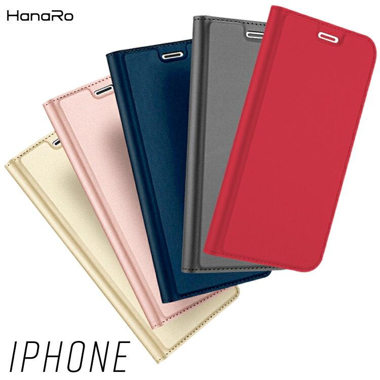 iPhone X ケース 手帳型 ふたピタ iPhone8 iPhone7 iPhone6 iPhone6s iPhoneSE Galaxy Note8 S8 S8+ Xperia XZ1 XZ1Compact XZ Rcompact SHV41 sense SHV40 AQUOS arrows Zenfone マグネット 多機種対応 定期入れ ポケット シンプル スマホケース 送料無料