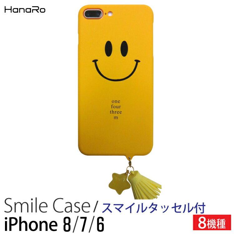 iPhone8 ケース iPhone8 Plus iPhone7 iPhone7 Plus iPhone6s iphone6s Plus iPhone6 iPhone6 Plus プラスチックケース カバー タッセル付き ニコちゃん スマイル 送料無料|アイフォン7 スマホケース アイフォン6s スマフォケース アイフォンケース おしゃれ iphoneケース