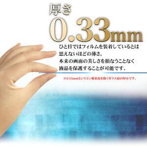全面保護ガラスフィルムzenfone33Laser3MaxZoomSLive液晶保護フィルム画面保護フィルムスマホ