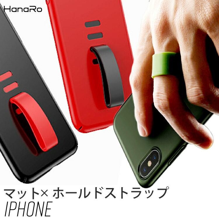 【セール価格】iphone x ケース 取り外しできる ベルト付 iPhoneX アイフォン アイフォンカバー ストラップ付 2way スマフォカバー スマフォケース 送料無料 | iphone スマホケース スマホカバー 落下防止 アイホンケース アイフォンケース iPhoneケース アイホンテンケース