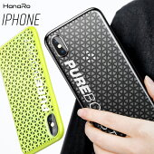 ワイヤレス充電にも最適iphonexケーススポーツアウトドアiPhoneiPhoneXアイフォンアイフォンカバースマフォカバースマフォケース送料無料
