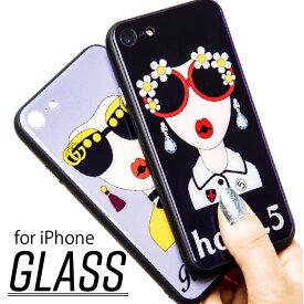 【セール】 iPhoneX ケース 背面ガラス iPhoneXSMaxiPhone8/8Plus iPhone7/7Plus スマホケース カバー アイフォン8 iphone アイフォン7 アイフォン8ケース アイフォン スマホカバー アイフォンケース iPhoneケース スマホ アイホンケース | iphoneカバー iphone8プラス x