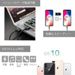 iPhoneXSiPhoneXR変換ケーブルイヤホン充電データ転送iPhoneXSMaxiPhone8PlusiPhone7Plus変換アダプタアイフォンテン充電ケーブルライトニングアダプタイヤホンアダプタLightningコネクタイヤホン変換ケーブル音楽再生充電送料無料