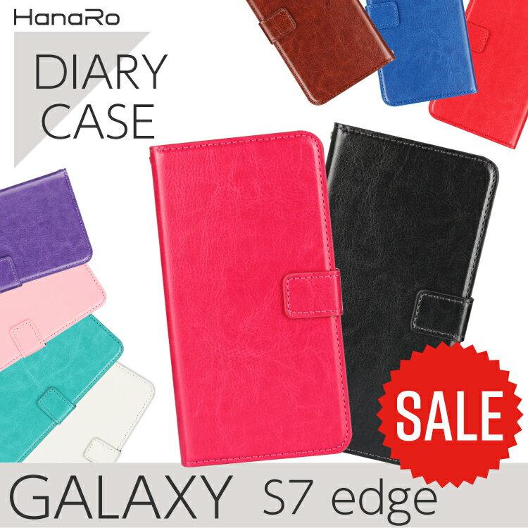 Galaxy S7 edge SC-02H SCV33 ケース docomo au 手帳型ケース レザーケース ギャラクシー S7 エッジ SC02H レザー 手帳型 カード ブランド カバー 人気 皮 革 横開き カード収納 送料無料
