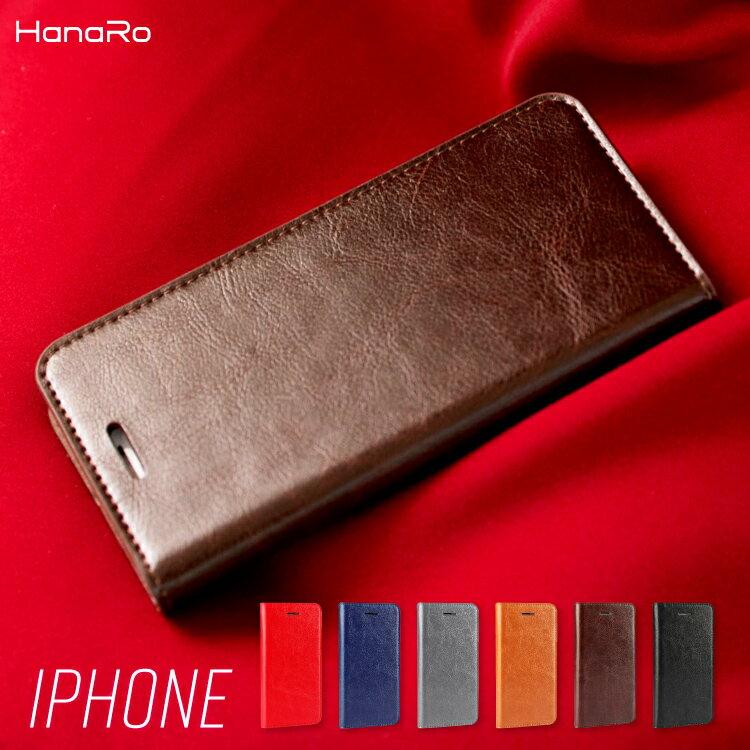 マグネットなし iphone x ケース 手帳型 手帳型ケース スマホケース カバー iPhoneXS iPhone8 iPhone7 iPhone8Plus iPhone7Plus iPhone6/6s iPhone6Plus/6sPlus | iphone6s アイフォン /6/6s/7/8 iphone5 iphone8プラス スマホ アイフォン8ケース iphoneケース 送料無料