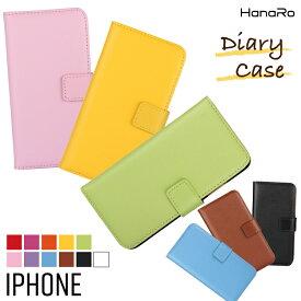 【セール価格】 iPhoneXケース 手帳型 牛革 レザー iPhone8/8Plus iPhone7/7Plus iPhone6/6Plus iPhone5/SE iPhone4 アイフォン スマホケース 送料無料|アイフォン8 iphone アイフォン7 プラス iPhoneケース ケース カバー スマホ x 革 携帯ケース iphone8plus アイフォン6