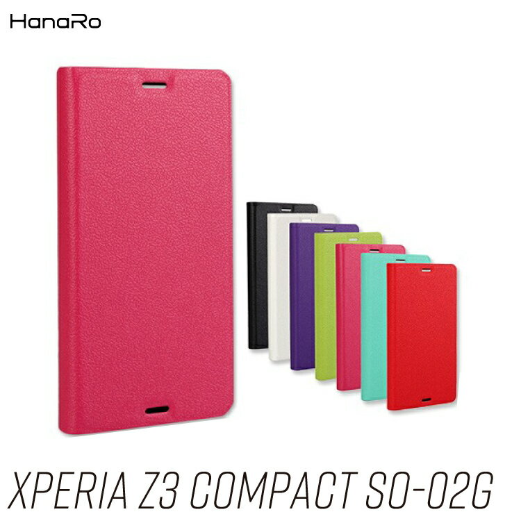 Xperia Z3 Compact SO-02G SO02G ケース エクスペリアZ3 SO-02G 手帳型ケース 手帳型 カバー ソニーモバイル カバー エクスペリアz3 カバー スマホケース スマホカバー 送料無料  おしゃれ スマフォケース