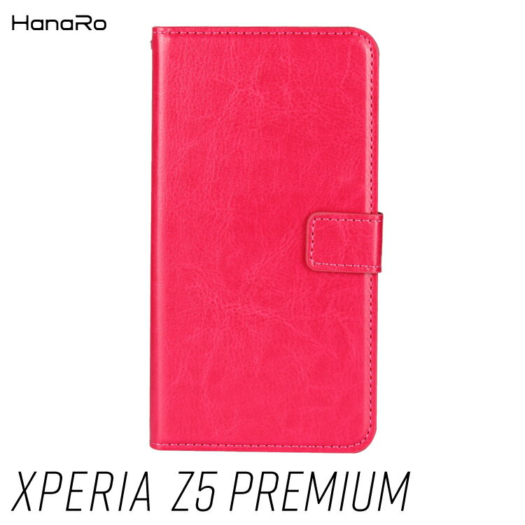 【セール価格】Xperia Z5 Premium SO-03H SO03H 手帳型 ケース カバー エクスペリア Z5 SO-03Hケース SO03Hケース SO-03Hカバー SO03Hカバー レザーケース カード収納 カードポケット付き スマホケース スマホカバー 革 皮 人気 送料無料   手帳型ケース 定期入れ icカード