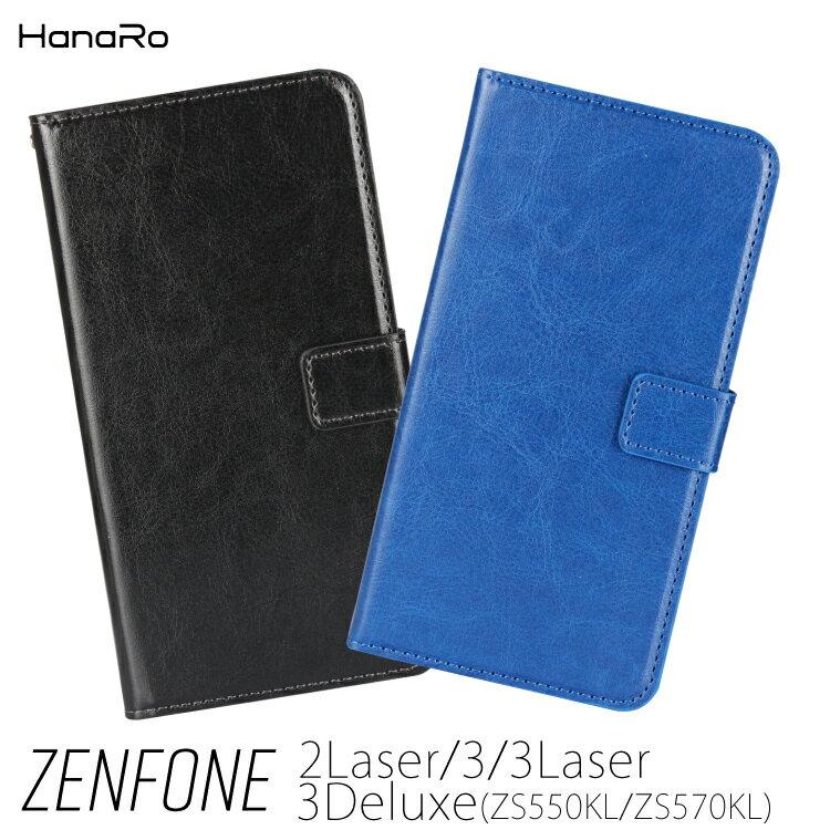 【セール価格】Zenfone3 ケース 手帳型 Zenfone3 ZenFone2 Laser asus カバー レザーケース ワイモバイル 楽天モバイル SIMフリー エイスース アスース ゼンフォン レーザー カード収納 カードポケット付き スマホケース スマホカバー 革 皮 人気 送料無料