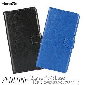 Zenfone3 ケース 手帳型 Zenfone3 ZenFone2 Laser asus カバー レザーケース ワイモバイル 楽天モバイル SIMフリー エイスース アスース ゼンフォン レーザー カード収納 スマホケース スマホカバー 革 皮 送料無料   手帳型ケース アンドロイド android