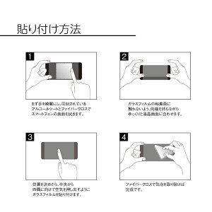 飛散防止全面保護ガラスフィルムhuaweimate10promate10liteP10P10liteP10Plusmate9novelitenova液晶保護フィルム画面保護フィルムスマホ
