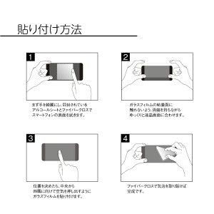 ZenFone4Maxガラスフィルム全面保護ZenFone4SelfieProZenFoneZoomSLiveZenFone3LaserZenFone3Max液晶保護フィルム画面保護フィルムスマホ