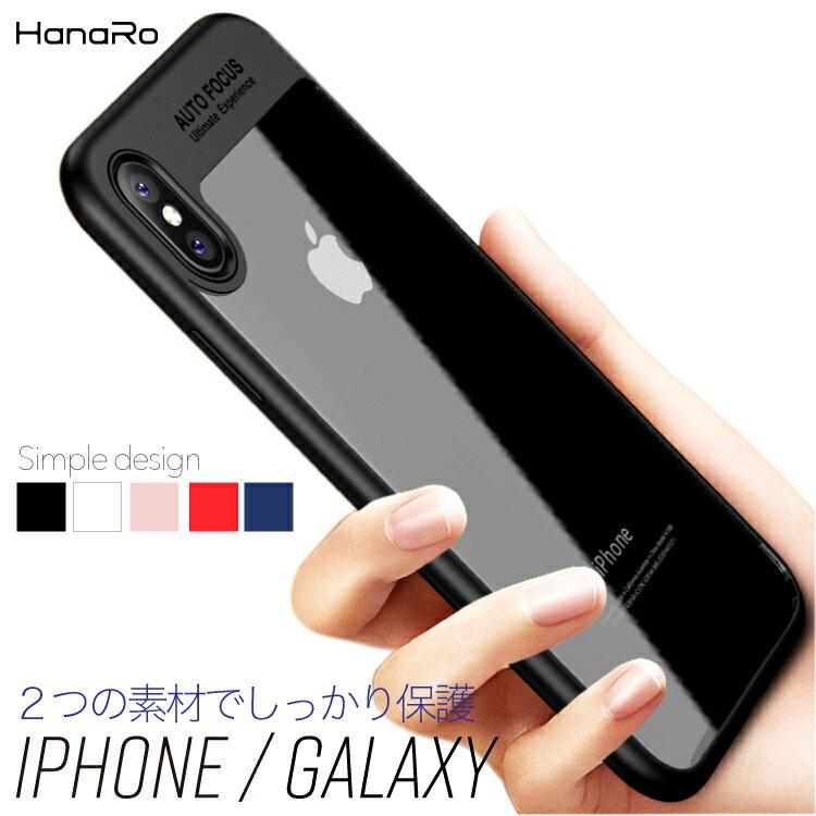 【透明感抜群×高品質】iPhoneXケース Galaxy S9 クリア S9+ Note8 S8 S8+ iPhone8/8Plus iPhone7/7Plus iPhone6/6Plus スマホ カバー | アイフォン8 スマホケース iphoneケース ギャラクシー スマホカバー アイフォン ハードケース tpu アイホン アイホンケース おしゃれ