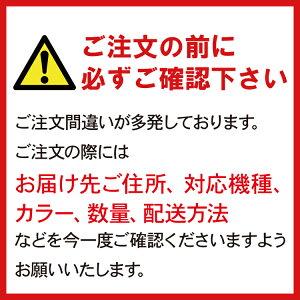 スマホリングバンカーリング落下防止スマホリングホールドリングスタンドホルダー薄型車載対応スマートフォンiPhoneGalaxyAndroidXperia送料無料