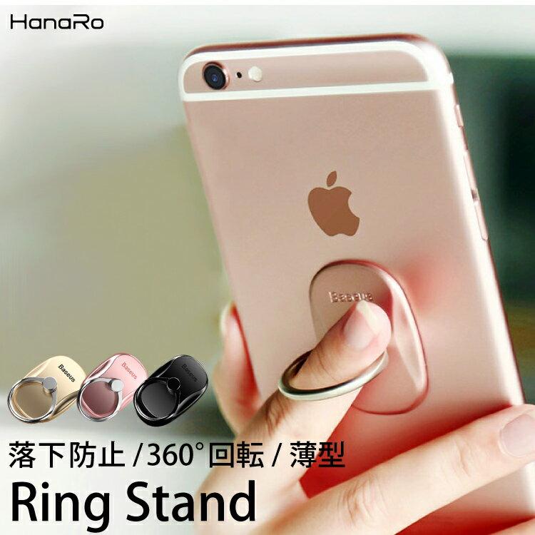 スマホ リング バンカーリング 落下防止 スマホリング ホールドリング スタンド ホルダー 指輪型 薄型 スマートフォン iPhone iPad タブレット Galaxy Android Xperia 多機種対応