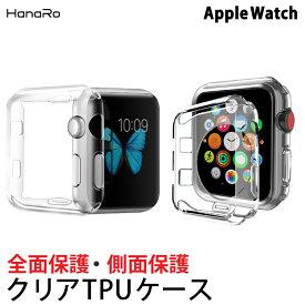 アップルウォッチ カバー クリアケース apple watch series6 series5 series4 保護カバー TPUケース 40mm 44mm 38mm 42mm Series3 Series2 送料無料 | アップルウォッチカバー ケース ウォッチケース ウォッチカバー 時計カバー 時計 腕時計 applewatch 保護ケース