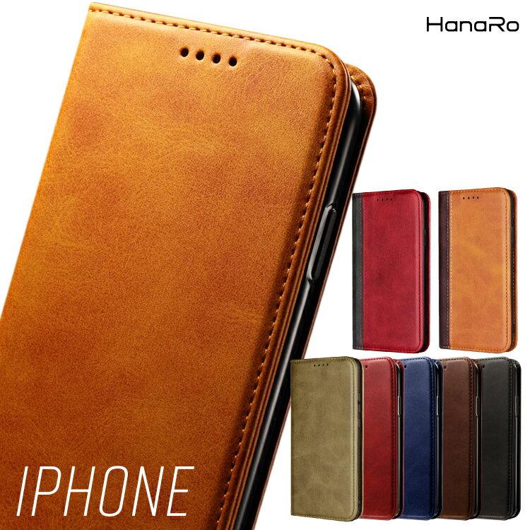 iPhone X ケース 手帳型 ふたピタ iPhone8 iPhone8Plus iPhone7 iPhone7Plus iPhone6 iPhone6Plus マグネット 多機種対応 定期入れ ポケット シンプル スマホケース 送料無料