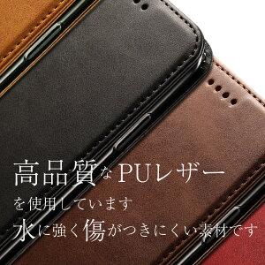 iPhoneXケース手帳型ふたピタiPhone8iPhone8PlusiPhone7iPhone7Plusマグネット多機種対応定期入れポケットシンプルスマホケース送料無料
