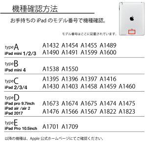 iPadガラスフィルムブルーライトカットiPadpro10.5inchiPad2017iPadpro9.7inchiPadairair2iPadmini4iPadmini1/2/3iPad2/3/4アイパッド用画面液晶保護フィルム強化ガラス送料無料