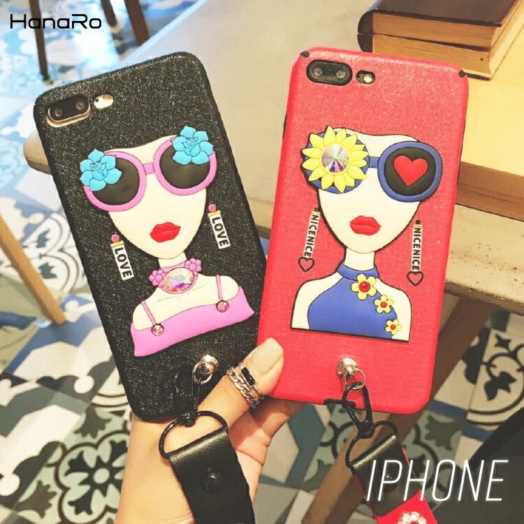 iPhoneX ケース TPU iPhone8 iPhone8 Plus iPhone7 iPhone7 Plus スマホケース カバー かわいい 送料無料|アイフォン7 スマフォケース アイフォンケース アイフォン8ケース アイフォン スマホ 携帯ケース アイフォン7ケース iPhoneXケース おしゃれ アイフォンX