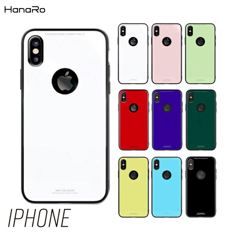 ワイヤレス充電にも最適 iPhoneX 背面ガラス ケース 強化ガラス 9H iPhone8 iPhone8Plus スマホケース アイフォン カバー おしゃれ 送料無料|アイフォン8 スマホ ハードケース アイフォンx iphoneケース シンプル アイフォンテン アイホンテンケース 耐衝撃スマホケース