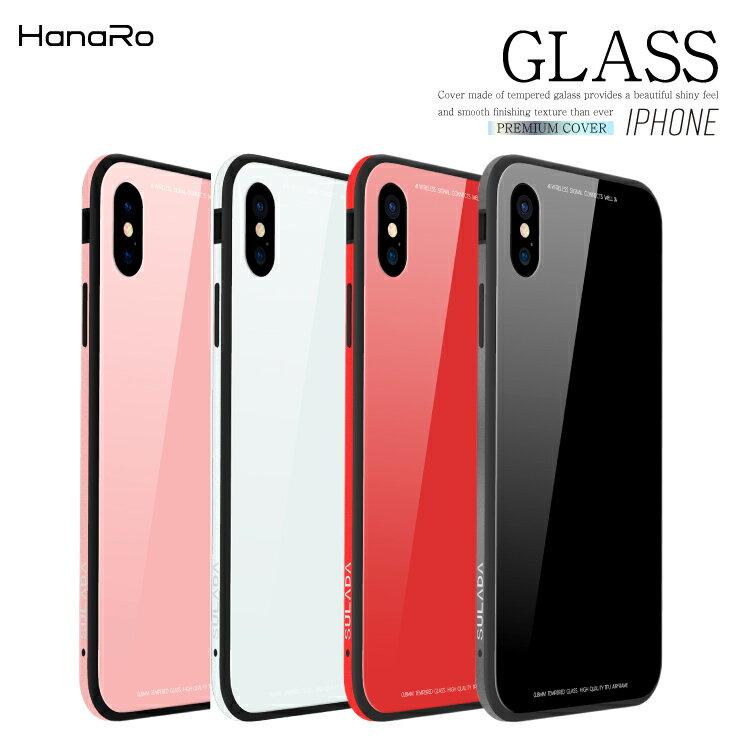 ワイヤレス充電にも最適 iPhoneX ケース 背面ガラス 強化ガラス9H メタルフレーム iPhone8 iPhone8Plus iPhone7 iPhone7Plus iPhone6s/6 iPhone6sPlus/6Plus 強化ガラス スマホケース アイフォン カバー おしゃれ かわいい 瑠璃 送料無料