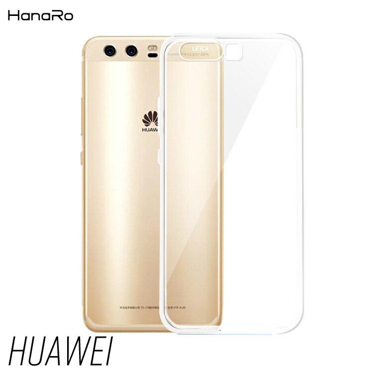 HUAWEI p10 liteケース クリアケース 極薄 透明 柔軟 nova2 mate10lite mate10Pro P10Plus P10 novalite nova honor9 honor8 柔らかい シンプル Android スマフォ スマホケース 送料無料