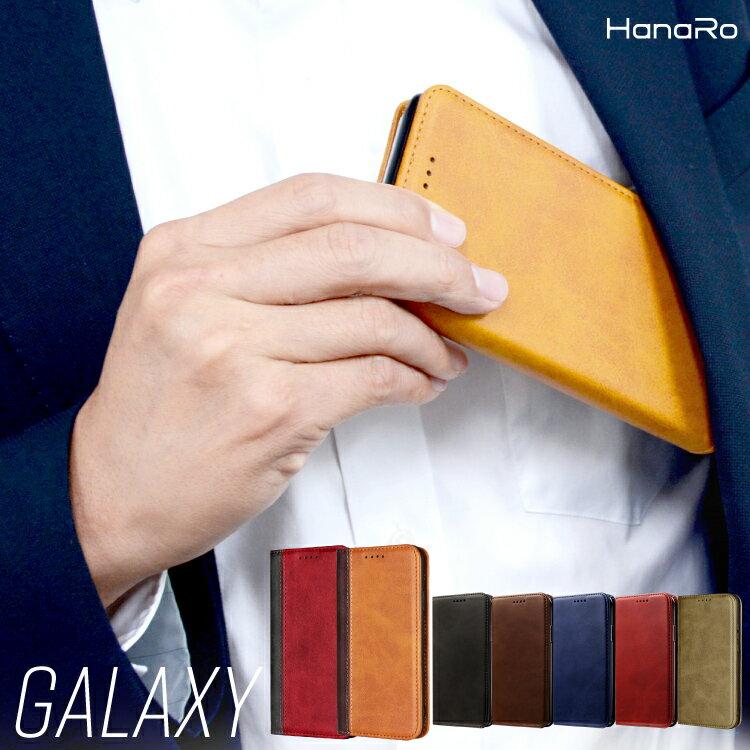 Galaxy S9 S9+ ケース 手帳型 S8 S8+ マグネット ギャラクシー 定期入れ ポケット シンプル スマホケース スマホカバー 手帳型ケース icカード カバー カード収納 おしゃれ スマートフォンケース スマフォケース 携帯ケース ベルト | galaxys9 スマホ s8 ギャラクシーs9