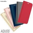 AQUOS sense ケース 手帳型ケース カバー SH-01K SHV40 R SH-03J SHV39 605SH RCompact SHV41 SH-M06 マグネット ベルトなし 定期入れ ポケット シンプル スマホケース 送料無料 | スマホカバー 手帳型 icカード カード収納 スマートフォンケース スマートホンケース