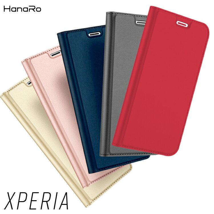Xperia XZ2 ケース 手帳型 カバー XZ1 XZ1Compact XZPremium XZ XZs XPerformance XCompact Z5Compact Z5 マグネット ベルトなし ポケット スマホケース カードホルダー 手帳型ケース スマフォカバー スマホカバー icカード カード収納