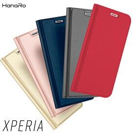 Xperia XZ3 ケース 手帳型 カバー XZ2 XZ1 XZ1Compact XZPremium XZ XZs XPerformance XCompact Z5Compact Z5 マグネット ベルトなし ポケット スマホケース カードホルダー 手帳型ケース スマホカバー | スマホ エクスペリア おしゃれ エクスペリアxz3 手帳ケース かわいい