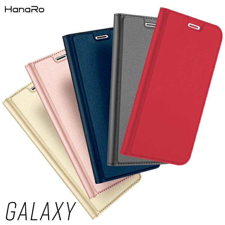 Galaxy S9 S9+ ケース 手帳型ケース カバー SC-03K SCV39 SC-02K SCV38 S8 SC-02J SCV36 S8+ SC-03J SCV35 Feel SC-04J マグネット ベルトなし 定期入れ ポケット シンプル スマホケース 送料無料   スマホカバー 手帳型 icカード カード収納